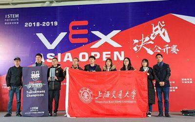 密院学子喜获VEX机器人亚洲公开赛冠军