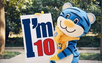 庆祝交大密西根学院建院十周年