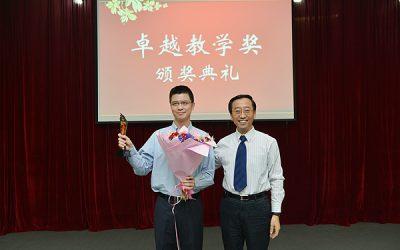 Prof. Jun Zhang Wins SJTU Outstanding Teaching Award