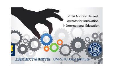 JI wins the 2014 Andrew Heiskell Award