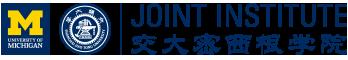 上海交通大学密西根学院