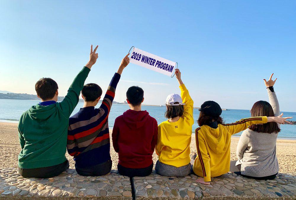 2020冬季游学项目现在开始接受申请!