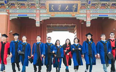 2021年上海交通大学密西根学院硕士、博士招生夏令营即将开始报名!