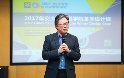 JI Professor Mian Li elected as ASME Fellow