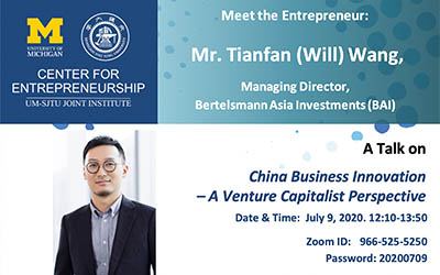 A Talk on China Business Innovation – A Venture Capitalist Perspective