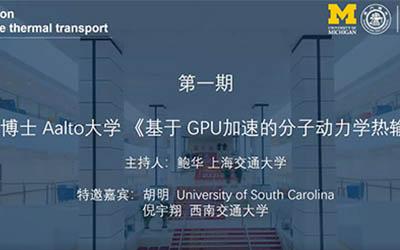 6月2日下午,上海交通大学图书馆新任馆长李新碗带领图书馆班子及中层干部一行14人到访密西根学院进行调研。