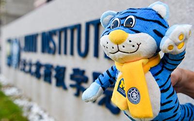报考咨询 | 上海交通大学2020年各省(市)招生组联系方式