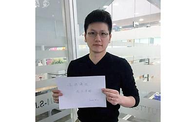 毕业十年忆密缘 | 蒋俊豪:为世界解决一个问题