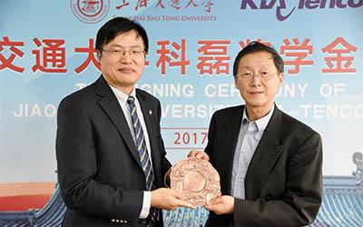"""上海交通大学""""科磊奖学金""""签约仪式成功举行"""
