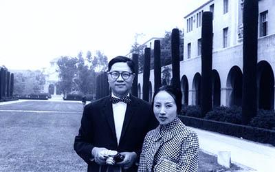 Sam & Daisy Wu Scholarship Fund