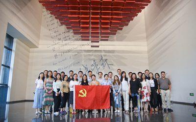 党建风采 | 密西根学院党委:扎根中国,融贯中西,打造世界一流的国际化学院