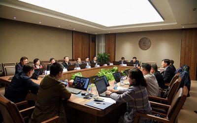 第二十二次上海交通大学-密西根大学理事会召开