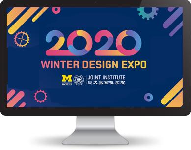 Design Expo Winter 2020