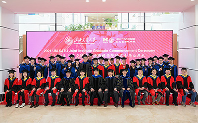 JI holds 2021 graduate commencement ceremony