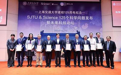 成果 | 密西根学院教师提出的科学问题被《科学》杂志增刊和上海交通大学学报收录