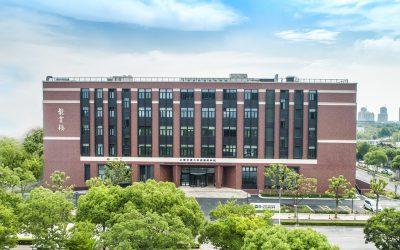 教育部批准上海交通大学未来技术学院落户密院