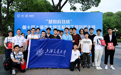 JI students grab top prizes at Shanghai mechanical engineering competition