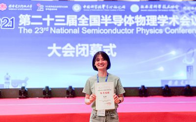 JI student wins Excellent Poster Award at national semiconductor conference