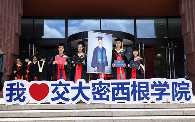 JI holds 2021 commencement ceremony
