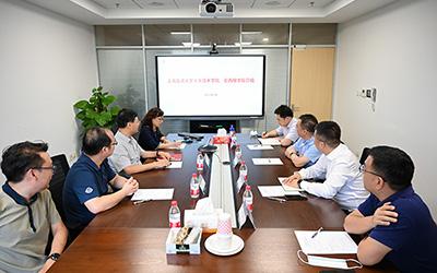江阴市临港经济开发区管委会来访交大密西根学院