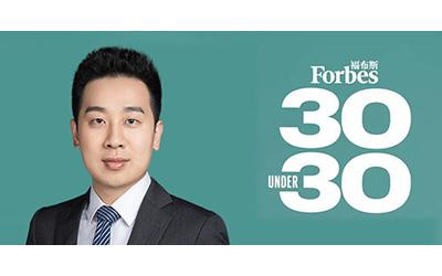Forbes China puts JI professor on 30 Under 30 list