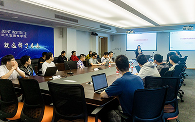 JI hosts kickoff meeting for job-hunting graduate students