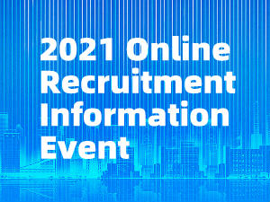 2021 Online Recruitment Information Event