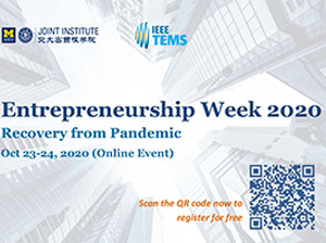 Entrepreneurship Week 2020