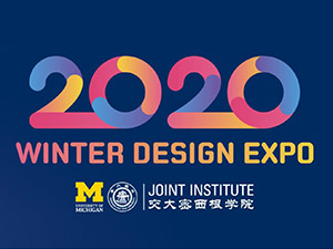 2020 Winter Design Expo