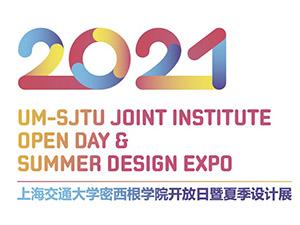 Open Day & Summer Design Expo